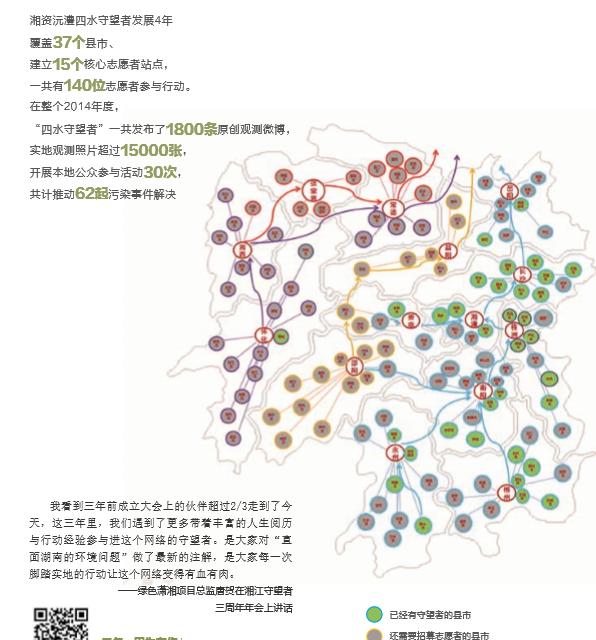 http://test.greenhunan.org.cn/uploadfile/2016/10/12/201610121022135870.png